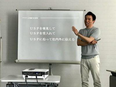 講師の熱量が半端ないッ!(^◇^)
