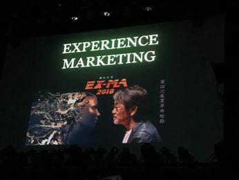 今日は#エクスマ(エクスペリエンスマーケティング)の ライブセミナーに参加して来ました