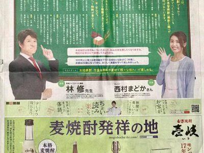 【 今日 11/1 は「本格焼酎の日」】