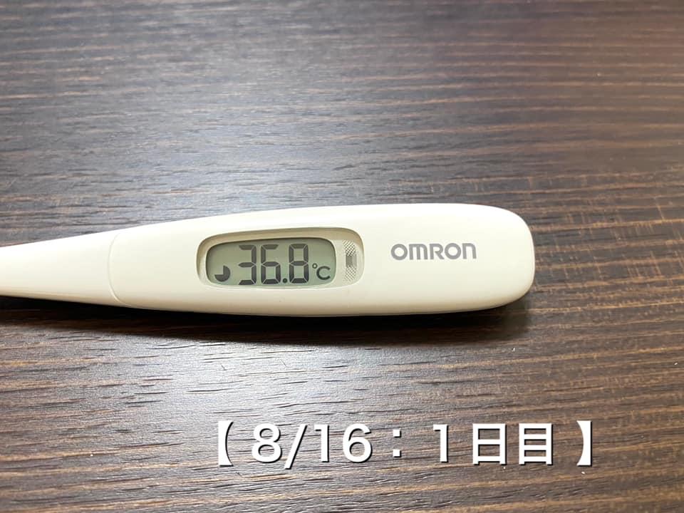 【 ワクチン接種のご参考に 】